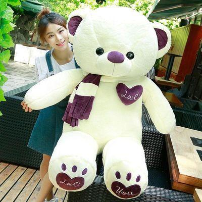 大号泰迪熊毛绒玩具熊韩版大熊猫公仔抱抱熊心动熊情人节女生生日