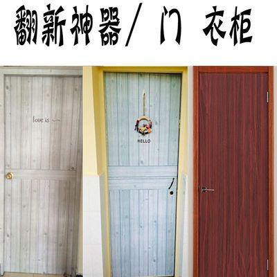 自粘卧室衣柜木门贴纸橱柜卫生间冰箱厨房玻璃门翻新贴纸门墙贴纸