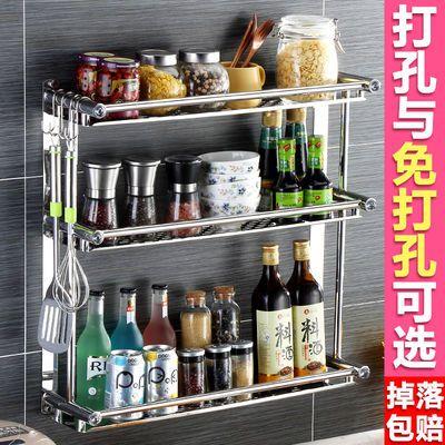 厨房置物架壁挂式免打孔调料瓶调味品不锈钢收纳架墙上多功能架子