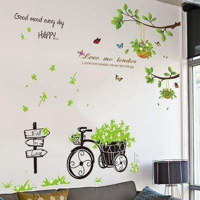 可移除墙贴纸贴画客厅卧室房间墙壁纸自粘装饰品田园清新花车树枝