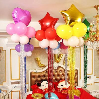 网红气球雨丝儿童生日派对结婚布置婚礼婚房创意活动装饰婚庆用品
