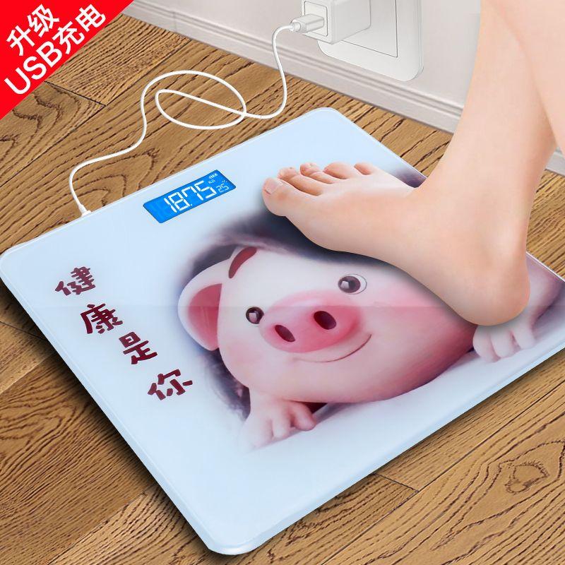 体重秤家用精准健康充电USB电子秤卡通人体秤成人减肥秤计重器女