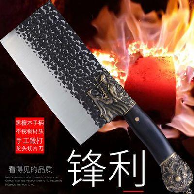 龙泉菜刀不锈钢厨房切片刀家用切菜切肉钼钒钢刀具抖音同款屠龙头