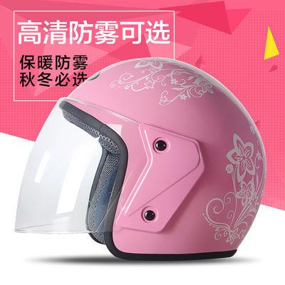 E03电动车摩托车头盔男女冬季四季通用电瓶车女士可爱成人安全帽【3月8日发完】