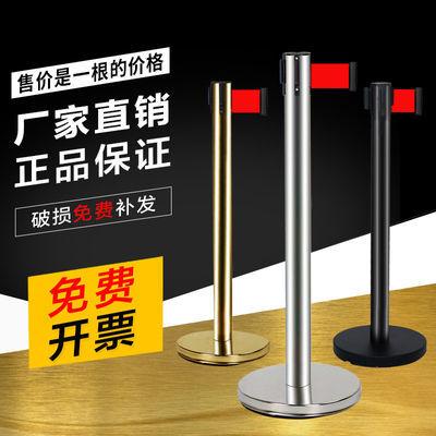 一米线隔离栏警戒线护拦杆伸缩活动安全隔离带不锈钢防栏杆礼宾杆