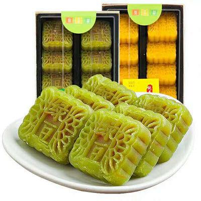绿豆糕批发正宗桂花糕老式传统糕点绿豆饼整箱网红小零食320g一盒