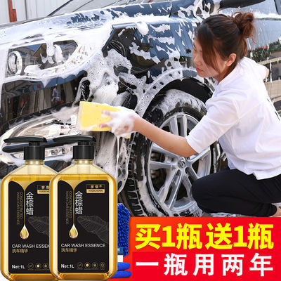 【发两瓶】带蜡洗车液水蜡汽车强力去污上光专用洗车泡沫清洁套装【3月10日发完】