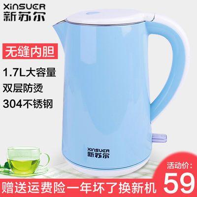 电水壶1.7升无缝内胆304不锈钢防烫电热水壶煮水壶电烧水壶开水壶