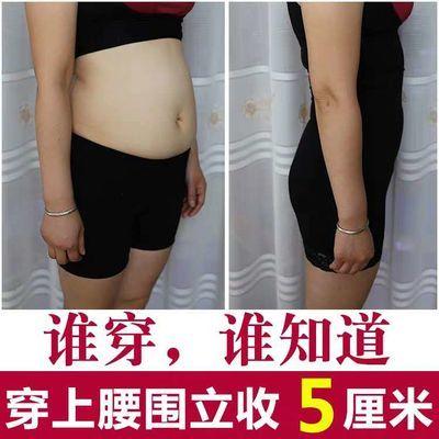 掉肉神器微商柏尚瘦身衣魅力产后收腹提臀收腰哺乳内衣减肚子薄款