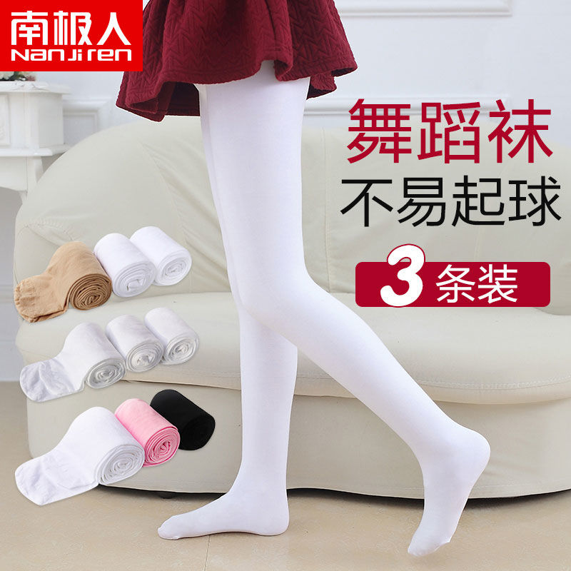 南极人3双装女童连裤袜春夏款儿童打底裤白色六一表演练功舞蹈袜