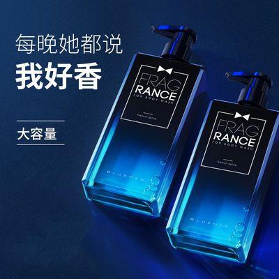 正品尊蓝沐浴露男士专用全身去油持久留香海洋香水香氛清爽沐浴液