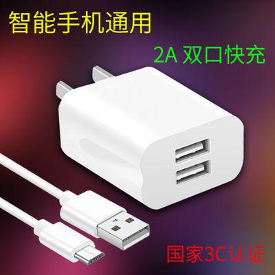 通用苹果OPPOvivo安卓手机2A/1A充电器单口 双口快速快充插头套装