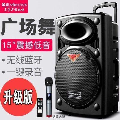 金正8寸12寸15寸广场舞户外拉杆音响便携式电瓶全民K歌充电音箱dm