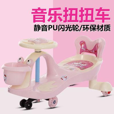 C04儿童车童车扭扭车带音乐静音轮闪光轮宝宝滑行车1-8岁玩具妞妞