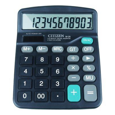 计算器计算机办公财务计算器大按键大屏幕学生用考试大学计算