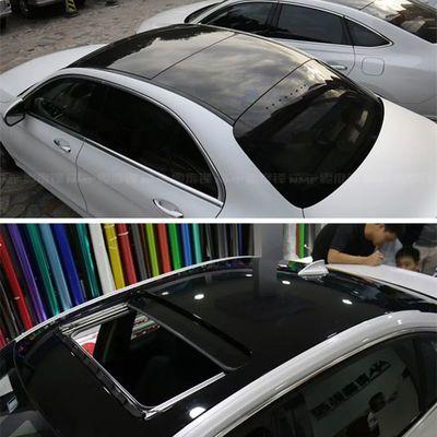 汽车车顶膜亮黑贴膜仿全景天窗贴纸改色膜凌渡起亚改装三层黑顶膜