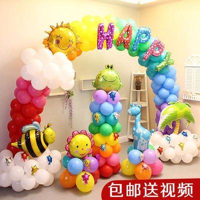 五一节日装饰气球拱门宝宝生日派对彩虹幼儿园周年庆店庆活动布置