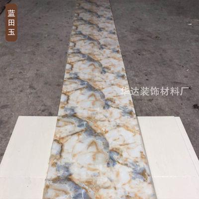 石塑平板线条宽30公分仿大理石纹门套侧板窗台侧板背景墙装饰板材