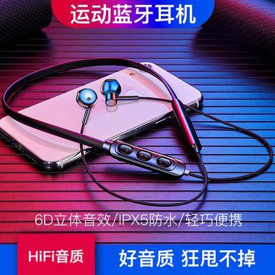 蓝牙耳机无线运动跑步挂脖式头戴双耳入耳塞苹果OPPO华为通用耳机