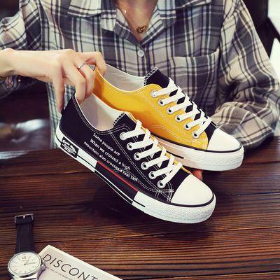 此款帆布鞋是情侣款,男女均可。正品帆布鞋尺码质量可靠放心,尺码或其他问题不懂亲亲可以联系客服哦。