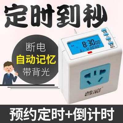 普彩家用智能定时器开关插座电源电动车预约循环充电自动断电排插