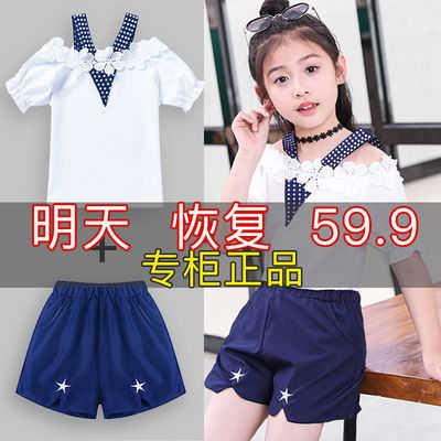 女童夏装2019新款夏季洋气时尚儿童短袖套装两件套小女孩时髦童装