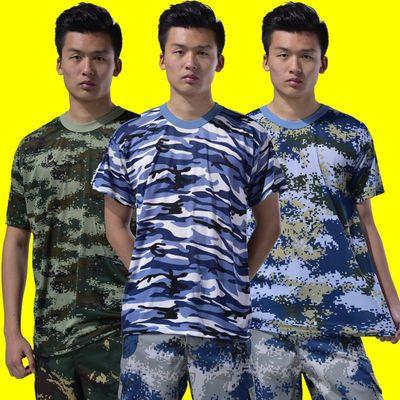 夏季迷彩短袖男女军迷军装T恤衫特种兵透气速干荒漠丛林海洋半袖