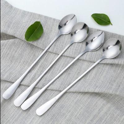 【1-4只装】不锈钢餐具勺子甜品水果稀饭粥长柄勺咖啡勺儿童圆勺