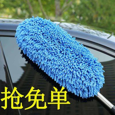 可伸缩蜡拖洗车拖把除尘掸汽车蜡刷擦车拖把蜡拖洗车刷汽车用品