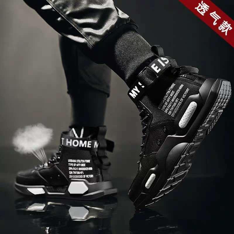 热卖新款空军一号毒液联名鞋悟空嘻哈运动鞋潮流樱木花道AJ1男鞋