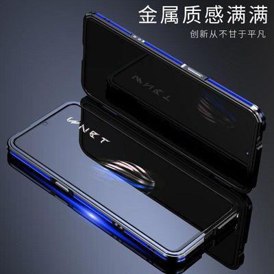 vivo iqoo手机壳男潮牌iqooNeo保护壳防摔vivoy7s金属边框个性创