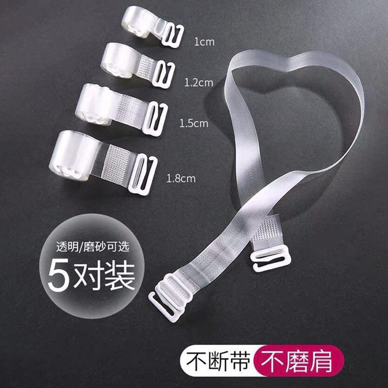 便宜的透明肩带女防滑无痕文胸罩内衣吊带子配件性感一字领超细隐形肩带