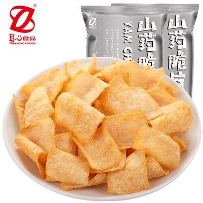 【三种口味】真心_山药片60g*4包 香辣/香葱/烤肉味 膨化零食小吃