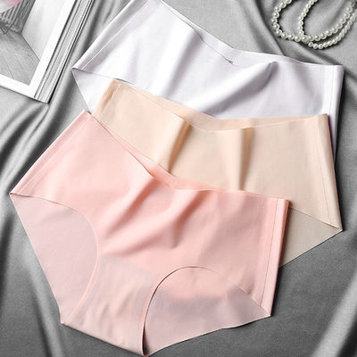 【2/4条装】中低腰性感冰丝无痕女士内裤女薄款纯棉裆一片式透气