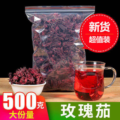 【亏本冲量】洛神花茶500g100g洛神花玫瑰茄纤体搭配柠檬片瘦身茶