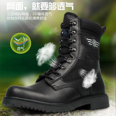 作战靴军靴男超轻透气钢头钢底军勾鞋特种兵陆战术作训减震耐磨