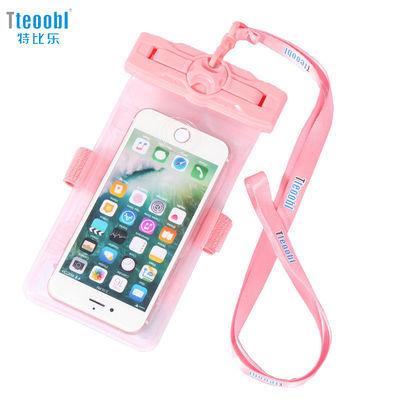 特比乐21H水下拍照手机防水袋潜水套触屏游泳袋通用苹果华为外卖