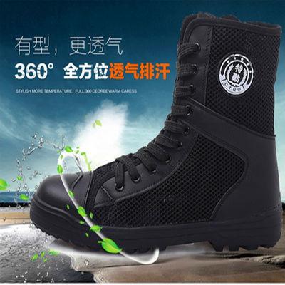 军靴男特种兵黑色夏帆布透气特训靴作战靴网面高帮战术靴保安鞋