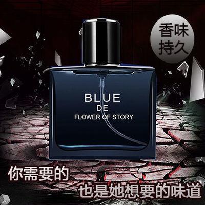 男士商务古龙香水持久淡香 学生清新诱惑男人味抖音网红蔚蓝香水