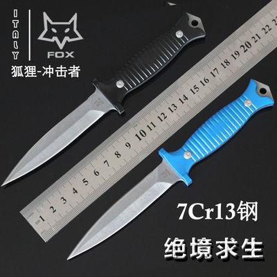特价户外防身小刀荒野求生军刀瑞士小刀高硬度锋利刀具狐狸直刀