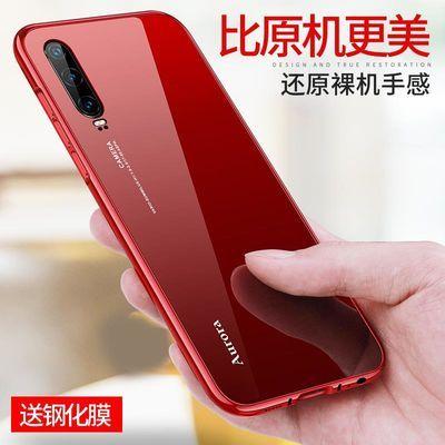 华为p30pro手机壳超薄玻璃p30金属边框红色保护套por全包防摔外