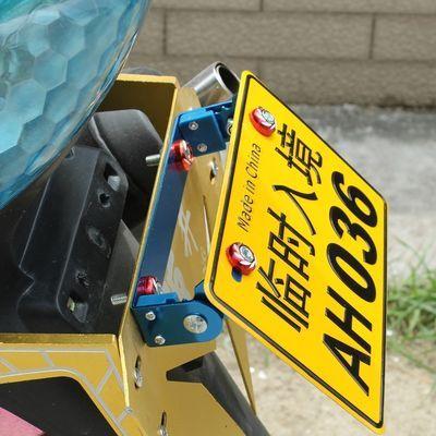 摩托车改装件个性新款活动牌照框可调后牌架车牌支撑架车牌框