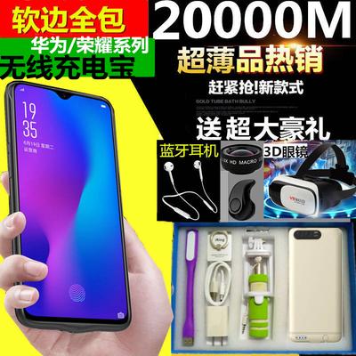 华为荣耀Nova2/3/4/5/6背夹充电宝P20/30pro手机壳V10/SI电池Emah