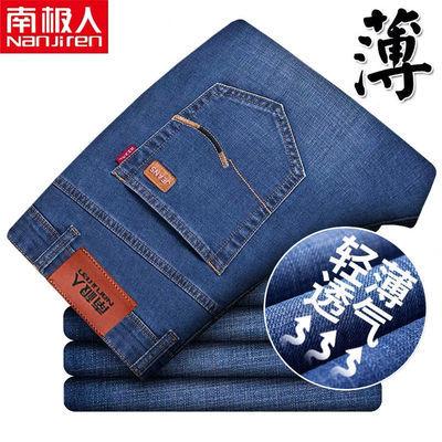 【南极人正品】春夏薄款宽松直筒牛仔裤男士弹力商务大码长裤