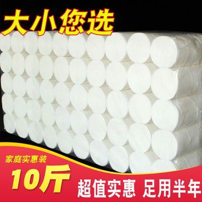 10斤5斤卫生纸卷纸无芯卷筒纸厕所纸手纸家庭装纸巾家用批发厕纸