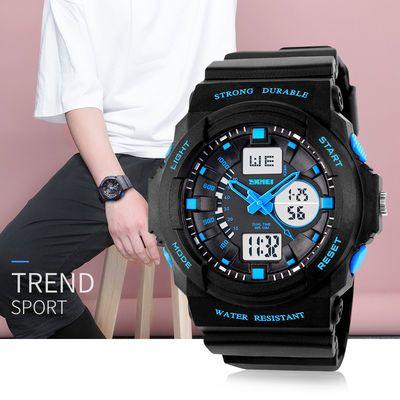 时刻美 手表男多功能男士手表防水运动电子表儿童户外学生手表