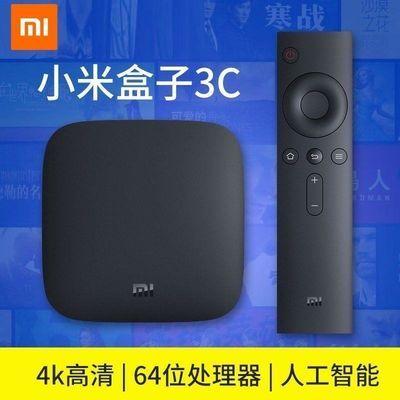 小米MI小米盒子3C高清网络电视机顶盒WiFi网络盒子4K电视盒dcbvym