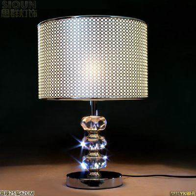 简约银色后现代台灯K9水晶布艺灯罩卧室床头客厅遥控触摸调光开关