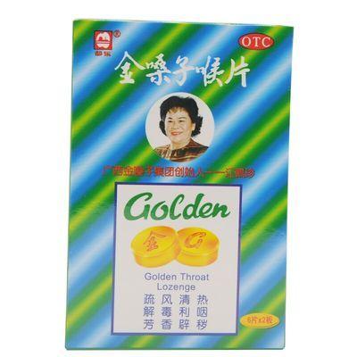 疏风清热,解毒利咽,芳香辟秽。适用于改善急性咽炎所致的咽喉肿痛,干燥灼热,声音嘶哑。