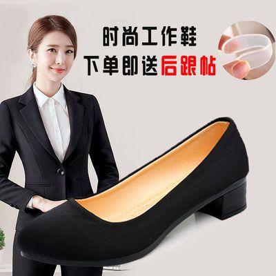 老北京布鞋中老年女鞋百搭黑色妈妈鞋粗跟通勤高跟工作鞋女单鞋女
